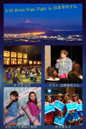 Cameran Collage 2014_05_23小.png
